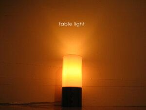 【レビューを書いて5%OFF&送料無料】テーブルライト-LUMIERE/BR-【インテリア照明,照明,デスク...