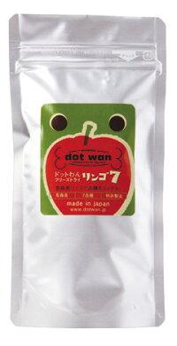 【無添加・犬おやつ】ドットわんリンゴ7(20g入り)