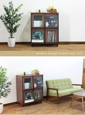 レコードラックディスプレイラック75幅2列2段雑誌DVDCD収納棚本棚キャビネット