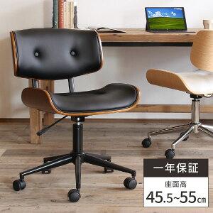 デスクチェア オフィスチェア 椅子 疲れない おしゃれ 白 オフィス 在宅ワーク イームズ チェア 北欧 テレワーク ワークチェア 疲れにくい キャスター付き パソコンチェア キャスター付き椅子 イームズチェア 書斎 高さ調節 ホワイト アンティーク 木製 腰痛 ブラック