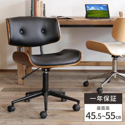 リビング用パソコンチェアの選び方。おしゃれな椅子で快適テレワーク