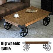 センター テーブル コーヒー トロリー リビング アンティーク ビンテージ ヴィンテージ インダストリアル デザイン