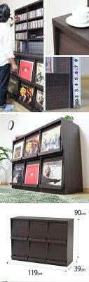 レコード収納家具本棚飾り棚ディスプレーラック