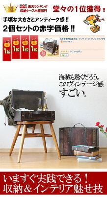 アンティーク箱アンティークケースレトロ木箱