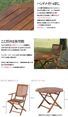 ガーデンファニチャーガーデンチェアーガーデンテーブル5点セット木製フォールディング折り畳みアウトドア肘付椅子イスガーデン家具