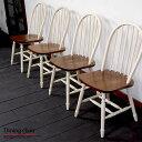 ダイニングチェア 4脚セット 北欧 カントリー ウィンザーチェア 白 ホワイト アンティーク おしゃれ かわいい ダイニングチェアー 木製 チェアー チェア 椅子 飲食店 アメリカン