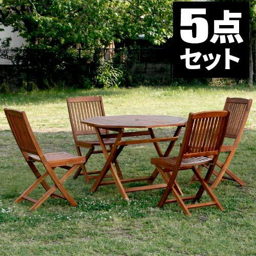 ガーデン テーブル セット 木製 折りたたみ 雨ざらし テーブルセット ガーデンテーブルセット おしゃれ 屋外 椅子 5点セット ガーデンチェアー 庭 テラス ベランダ