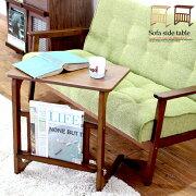 サイドテーブル ウォール マガジンラック パソコン テーブル