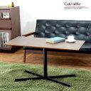 カフェテーブル テーブル 1本脚 アンティーク ソファーテー...
