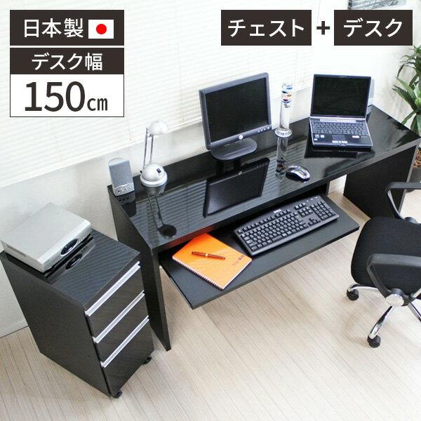 デスク 鏡面 ハイタイプ 150cm幅 日本製 PCデスク 150幅 鏡面 オフィスデスク ハイタイプ ラック付き 書棚 鏡面仕上げ ブラック ホワイト:サムライ家具
