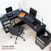 パソコンデスク 最大210cm幅 鏡面パソコンデスク3点セット PCデスク コーナー ワイド スライド書棚 ラック ブックシェルフ 収納棚 サイドチェスト 黒 ブラック 日本製