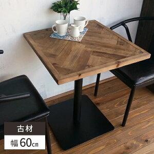 2人用テーブル 通販価格比較 価格com