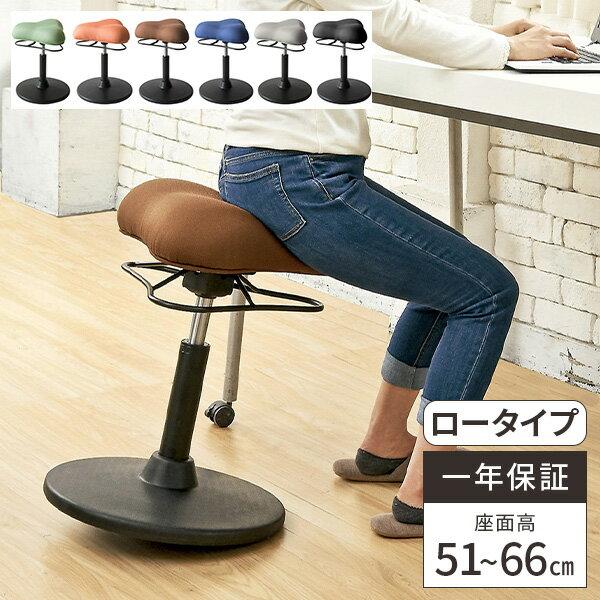 腰痛椅子テレワークチェアカウンターチェア55cmオフィスデスクチェア学習勉強疲れない在宅オフィスチェアイススタンディングデスク用
