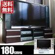 [ホワイト色は、5月中旬入荷]180cm TV台 TVボード テレビ台 テレビボード ハイタイプ 大型TV対応 60インチ 壁面収納