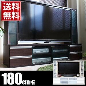 180cm TV台 TVボード テレビ台 テレビボード ハイタイプ 大型TV対応 60インチ 壁面収納