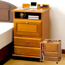 サイドワゴン 収納ワゴン キャスター付き 引き出し ベッドサイドテーブル ベッド横 ワゴン 木製 キャスターワゴン 木製 台 収納ボックス ナイトテーブル