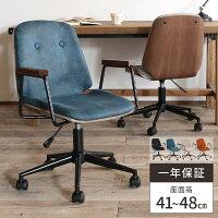 椅子 デスクチェア キャスター付き椅子 疲れない チェア 北欧 肘掛け パソコンチェア 昇降式 PC用 オフィスチェア おしゃれ PC キャスター付き アンティーク 高さ調節 テレワーク 在宅勤務