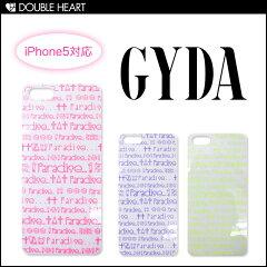 【iPhone5対応】ネオンカラーが目を惹くデザイン★ジェイダ(GYDA)iPhone5 アイフォン5 ケース ...