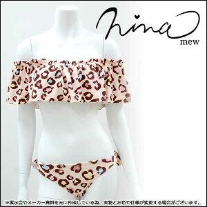 2014 Spring Summer collection☆ニーナミュウ【nina mew】[まとめ割対象]【★ポイント10倍★】...