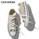 コンバース CONVERSE 通販 CANVAS ALL STAR COLORS OX スニーカー レディース サイズ 靴 シューズ ローカット ALLSTAR キャンバス シンプル カジュアル ベージュ 人気 32860669