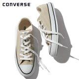 【ポイント10倍】コンバース CONVERSE 通販 CANVAS ALL STAR COLORS OX スニーカー レディース サイズ 靴 シューズ ローカット ALLSTAR キャンバス シンプル カジュアル ベージュ 32860669