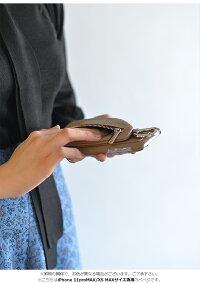 【11ProMax/XsMAX対応】エジューajew通販2月上旬予約ajewcadenaszipphonecase11ProMaxiphone11promaxケースイレブンプロマックス可愛いiphoneXsMaxテンエスマックスiphoneケースレザー小銭入れICカードブランド人気ac2019009プレゼント
