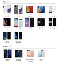 【マルチ対応】エジューajew通販5月中旬予約verticalzipphonecaseiphone11proケース手帳型多機種対応iphoneXiphone8XperiaXAQUOSUGalaxyS6iphoneブランドおしゃれ人気小銭入れカードケースアンドロイドandroidスマホac2019010