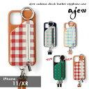 《即納》【11/XR対応】エジュー ajew 通販 ajew cadenas check leather zipphone case ひも付……