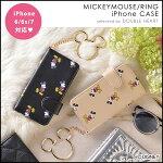 《DOUBLEHEARTセレクト》DISNEYミッキーマウス/リングiPhoneケース(iphone6/6s/7)iPhone7iphone6iphone6sスマートフォンケースアイフォンケースケースカバー携帯ケースディズニーdisneyミッキーミッキーマウス手帳型D-ST036