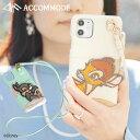 《即納》アコモデ Accommode 通販 バンビ/パッチワークワッペン iPhoneケース11/XR対応 iPhone……