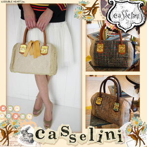 キャセリーニ【casselini】バッグ レディース 通販≪2012年最新作!≫キャセリーニ【casselini...