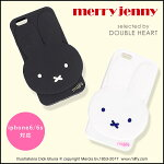 merryjennyメリージェニー1月下旬予約miffyiphone6ケースiphone6/6sケースiphone6iphone6sアイフォンケーススマホケース携帯ケース携帯カバーミッフィ281723200101
