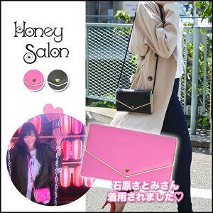 ハニーサロン(Honey Salon)ディア・シスターにて石原さとみさん着用!ハニーサロン(Honey Salon...