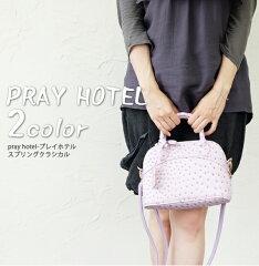 《再生産決定》☆2014 Springコレクション☆プレイホテル[pray hotel]プレイホテル[PRAY HOTEL]...