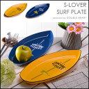 Sl-surfp_001