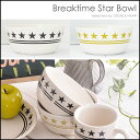 Star-bowl_001