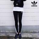 《クーポン対象》アディダスオリジナルス adidas originals 通販 PANTS レディース レギンス ボトムス パンツ スリーストライプス トレフォイル ロゴ アディカラー スポーツ スポーティー フィット センタープレス ラインパンツ ftx85