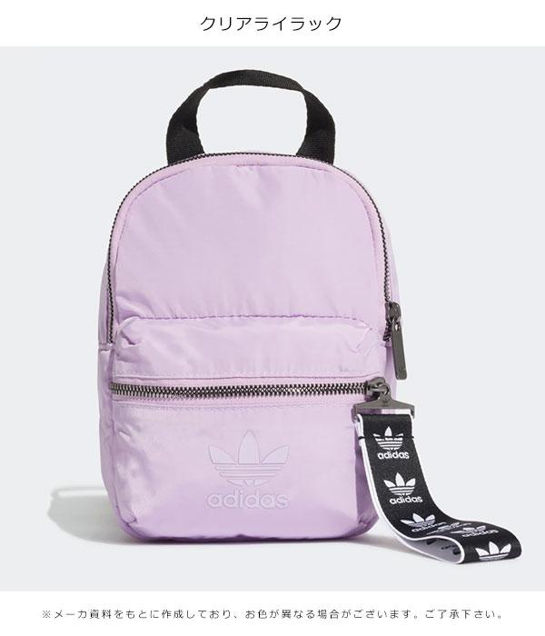 adidas(アディダス)『ミニバックパック(GWA02)』
