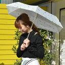 BE SUNNY ビーサニー 3段折りたたみ傘 ガーデン 折...