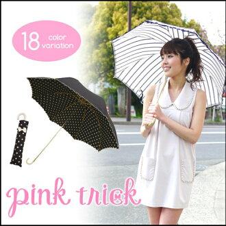 ■ 袋為 ■ 粉紅色的魔術店婦女的折疊傘 (傘) 長傘,雨大中性雨傘 / 陽傘 /Umbrella、 雨磨損, ,點、 花邊,絲帶   移動雨傘、 雨或快樂 ♪ fs3gm