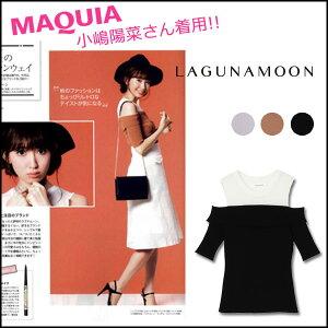 *2015 A/W collection*ラグナムーン(Laguna Moon)ラグナムーン(LAGUNAMOON)通販 (予約)(9月上旬...