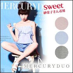 マーキュリーデュオ[MERCURYDUO]Spring&Summer collectionマーキュリーデュオ[MERCURYDUO]爽や...