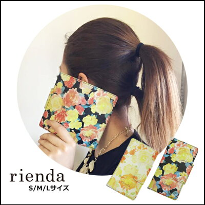 《再入荷》rienda(リエンダ)iPhoneケースrienda(リエンダ)スマートフォンケース 全機種対応!!ペ...
