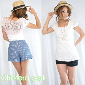◆2011 Early Summer Collection◆☆美人百花ほしのあきちゃん着用☆[予約]ChiMera park【キ...