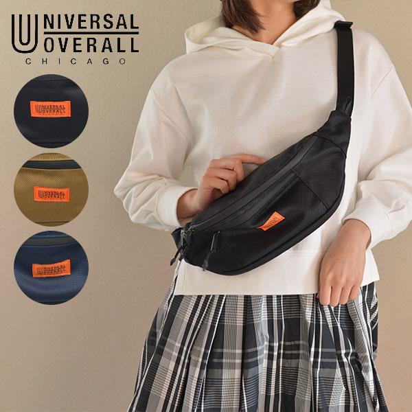 男女兼用バッグ, ボディバッグ・ウエストポーチ UNIVERSAL OVERALL NEW uvo-088