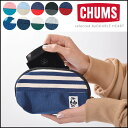 CHUMS チャムス 通販 Shell Pouch Sweat Nylon シェルポーチスウェットナイロン メンズ レディース メンズ ポーチ 小物入れ 小物 アウトドア 旅行 CH60-0692 フェス