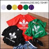 「アニマルです」BIGTシャツ レディース メンズ 男女兼用 トップス Tシャツ ロゴ 大きめ ゆったりめ パロディ 半袖 猫 ネコ スポーツ コットン100% ビッグシルエット メール便 [クーポン対象]