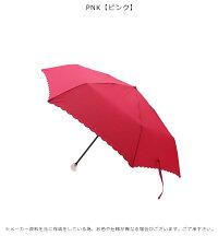 スナイデルsnidelポータブルアンブレラレディース折り畳み傘傘おしゃれポータブルスカラップ持ち運び梅雨旅行SWGG181616