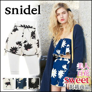 *2014SSコレクション*スナイデル[snidel]スナイデル[snidel]SWEET・美人百花掲載アイテム!![予...