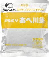 【お取り寄せ】おむすびころりん水もどりあべ川餅1ケース(1袋12枚入り、1ケース50袋入)(5年保存)
